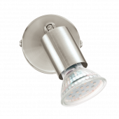 Eglo Buzz-led wandlamp 92595 nikkel
